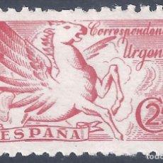 Sellos: EDIFIL 952 PEGASO 1942. MNH **. Lote 296739918