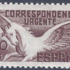 Sellos: EDIFIL 861 PEGASO 1938. SIN PIE DE IMPRENTA. VALOR CATÁLOGO: 5,20 €. MLH. Lote 296741653