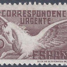 Sellos: EDIFIL 832 PEGASO 1937. CON PIE DE IMPRENTA. CENTRADO DE LUJO. VALOR CATÁLOGO: 22 €. LUJO. MNH **. Lote 296742503
