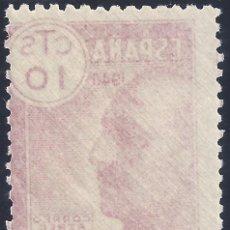 Sellos: EDIFIL 939 PRO TUBERCULOSOS 1940 (VARIEDAD 939IC...CALCADO AL REVERSO). MNH **. Lote 296743553