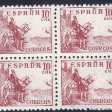 Sellos: EDIFIL 917 CIFRAS Y CID 1940 (BLOQUE DE 4). VALOR CATÁLOGO: 2,10 €. MNH **. Lote 296746883