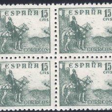 Sellos: EDIFIL 918 CIFRAS Y CID 1940 (BLOQUE DE 4). VALOR CATÁLOGO: 16,50 €. MNH **. Lote 296746993