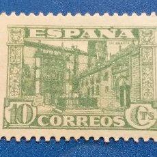 Sellos: NUEVO **. EDIFIL 805. JUNTA DE DEFENSA NACIONAL. 1936-1937.. Lote 296843308