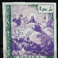 Sellos: ESPAÑA 1940 EDIFIL 912CCS CAMBIO DE COLOR SIN DENTAR CON GOMA MNH**. Lote 296898878