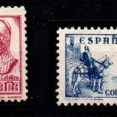 Sellos: ESPAÑA Nº 828/31. AÑO 1937/40. Lote 296949978