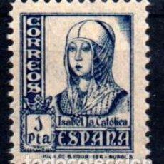 Sellos: ESPAÑA Nº 828. AÑO 1937/40. Lote 297028988