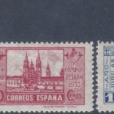 Sellos: EDIFIL 833-835 AÑO JUBILAR COMPOSTELANO 1937 (SERIE COMPLETA). VALOR CATÁLOGO: 108 €. MLH.. Lote 297041283