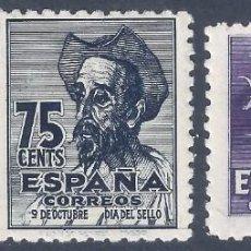 Sellos: EDIFIL 1012-1014 CENTENARIO DEL NACIMIENTO DE CERVANTES 1947 (COMPLETA). V. CATÁLOGO: 20 €. MNH **. Lote 297349023