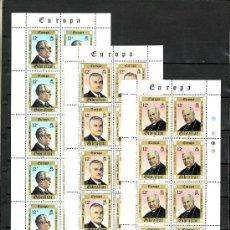 Sellos: GIBRALTAR 407/9 MINIPLIEGO SIN CHARNELA, TEMA EUROPA 1980, PERSONAJES CELEBRES, GUSTAVO BACARISAS,. Lote 10843499