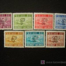 Sellos: GUERNESEY 1971 TASAS IVERT 8/14 *** VISTAS. Lote 17279885