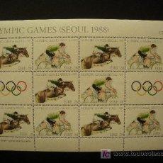 Sellos: IRLANDA 1989 HOJA IVERT 648/9 *** JUEGOS OLIMPICOS DE SEÚL - DEPORTES - HIPICA Y CICLISMO. Lote 18114783