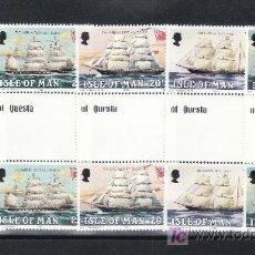 Sellos: GRAN BRETAÑA-MAN 245/9(2) EN PUENTE SIN CHARNELA, BARCO, LA FLOTA DE KARRAN. Lote 19731947