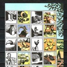 Sellos: GRAN BRETAÑA 2606A/15A SIN CHARNELA, FAUNA, ANIMALES DE LA GRANJA. Lote 23286751