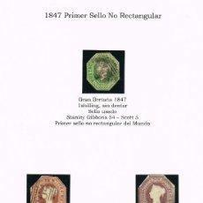 Sellos: GRAN BRETAÑA 1847 PRIMEROS SELLOS NO RECTANGULARES. Lote 28746565