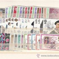 Sellos: GRAN BRETAÑA 1017/66 SIN CHARNELA, AÑO 1982 VALOR CAT 78.00 € +. Lote 33135865