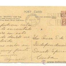 Sellos: SELLO POSTAGE REVENUE THREE HALFPENCE .. POSTAL R M L MAJESTIC (DEFECTUOSA) 1932. Lote 36056996