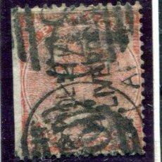Sellos: YVERT 25 DE INGLATERRA. FOUR PENCE, AÑO 1862. MATASELLADO. .SIN DIENTES LADO IZQUIERDO. Lote 41219379