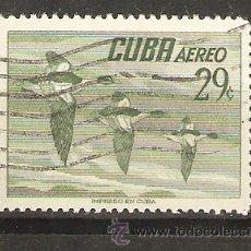 Sellos: LOTE P-SELLOS SELLO CUBA CORREO AEREO. Lote 177949233