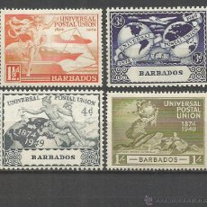 Timbres: BARBADOS COLONIA BRITANICA YVERT NUM. 190/193 * SERIE COMPLETA CON FIJASELLOS. Lote 49071328
