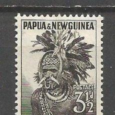 Sellos: PAPÚA NUEVA GUINEA COLONIA BRITANICA YVERT NUM. 20 * NUEVO CON FIJASELLOS. Lote 49112784