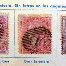 Sellos: SELLOS GRAN BRETAÑA 1855-1857. USADOS CON CHARNELA. YVERT 16,17, 18, 19 Y 20.. Lote 49273275
