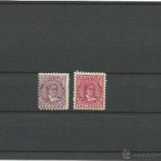 Sellos: 1893 - ISLAS COOK - OCEANIA. Lote 50092456