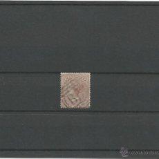 Sellos: 1863-70 - EFIGIE REINA VICTORIA - MAURICIO. Lote 50214456