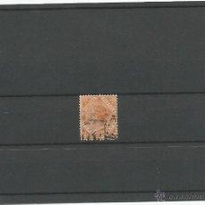 Sellos: 1882-91 - EFIGIE REINA VICTORIA - MAURICIO. Lote 50214460