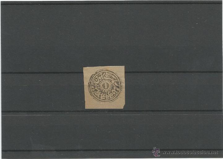 1866 - CACHEMIRA ESTADOS INDIOS - PROTECTORADO BRITANICO (Sellos - Extranjero - Europa - Gran Bretaña)