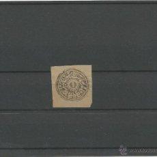 Sellos: 1866 - CACHEMIRA ESTADOS INDIOS - PROTECTORADO BRITANICO. Lote 201742223