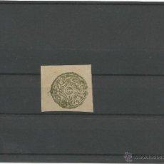 Sellos: 1866 - CACHEMIRA ESTADOS INDIOS - PROTECTORADO BRITANICO. Lote 50214488