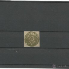 Sellos: 1866 - CACHEMIRA ESTADOS INDIOS - PROTECTORADO BRITANICO. Lote 50214517