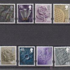 Sellos: GRAN BRETAÑA 2877/84 SIN CHARNELA, REGIONALES, . Lote 51781919