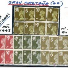 Sellos: SELLOS BASICAS REGIONALES DE GRAN BRETAÑA AÑO 1993. Lote 52531876