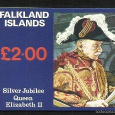 Sellos: FALKLAND ISLANDS 25º AÑOS CORONACION REINA ELIZABETH II CARNET DE LUJO CON BLOQUES DE SELLOS . Lote 55121460