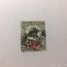 Sellos: GRAN BRETAÑA 1902 EDUARDO VII, VALOR DE 2P.. Lote 58341276