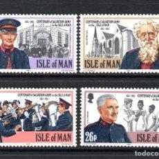 Sellos: MAN 215/18** - AÑO 1983 - CENTENARIO DEL EJÉRCITO DE LA SALUD. Lote 61794032