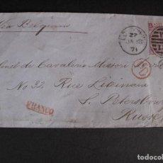 Sellos: EXCEPCIONAL SOBRE DEL 18/01/1871 CON PRECIOSOS MATASELLOS SOBRE SELLO DE 1867. Lote 63158244