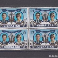 Sellos: GIBRALTAR 429 B4 SIN CHARNELA, BODA REAL DEL PRINCIPES CARLOS Y DE LADY DIANA SPENCER. Lote 63654767