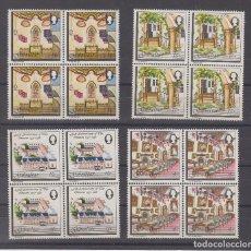 Sellos: GIBRALTAR 425/8 B4 SIN CHARNELA, 450 ANIVº DE LA RESIDENCIA DEL GOBERNADOR. Lote 63658739