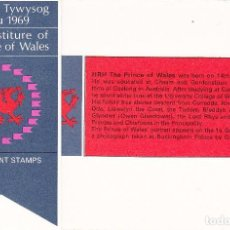 Sellos: TARJETA + SELLOS: 1969 THE INVESTITURE OF THE PRINCE OF WALES. Lote 67514845
