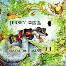 Sellos: JERSEY . 2001. NEW CHINESE YEAR OF THE SNAKE. NUEVO AÑO CHINO DE LA SERPIENTE,MNH. Lote 81526360