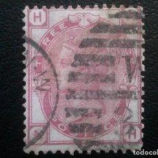 Sellos: GRAN BRETAÑA , YVERT Nº 51 , 1873 , PLANCHA 17 , FILIGRANA TIJA DE ROSA. Lote 83932076
