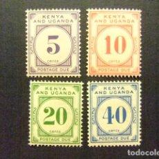 Sellos: KENYA OUGANDA TANGANYIKA 1928 - 33 TAXE YVERT N 1 / 3 + 5 MH INCOMPLETA. Lote 91293995