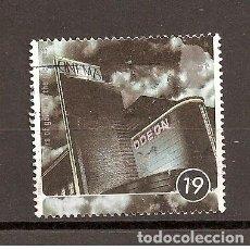 Sellos: YT 1866 GRAN BRETAÑA 1996. Lote 98617483