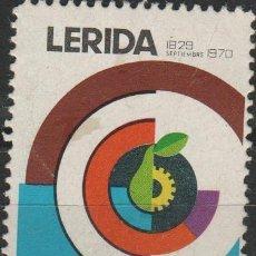 Sellos: LOTE G SELLOS SELLO VIÑETA LERIDA 1970. Lote 235533685