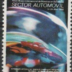 Sellos: LOTE G SELLOS VIÑETA AUTOMOVIL FERIA INTERNACIONAL 1966. Lote 139687564