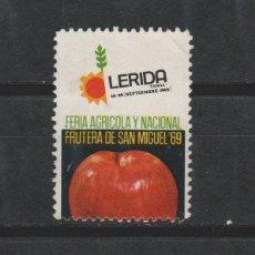 Sellos: LORE I SELLOS VIÑETA LERIDA CATALUÑA FERIA AGRICOLA 1969. Lote 102384039