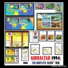 Sellos: GIBRALTAR 1994. AÑO COMPLETO (COMPLETE YEAR) NUEVO** MNH. Lote 109472227
