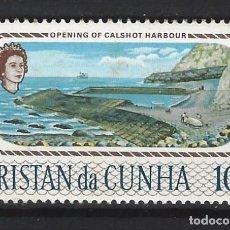 Sellos: TRISTAN DA CUNHA / COLONIA BRITÁNICA -SELLO NUEVO . Lote 128571287